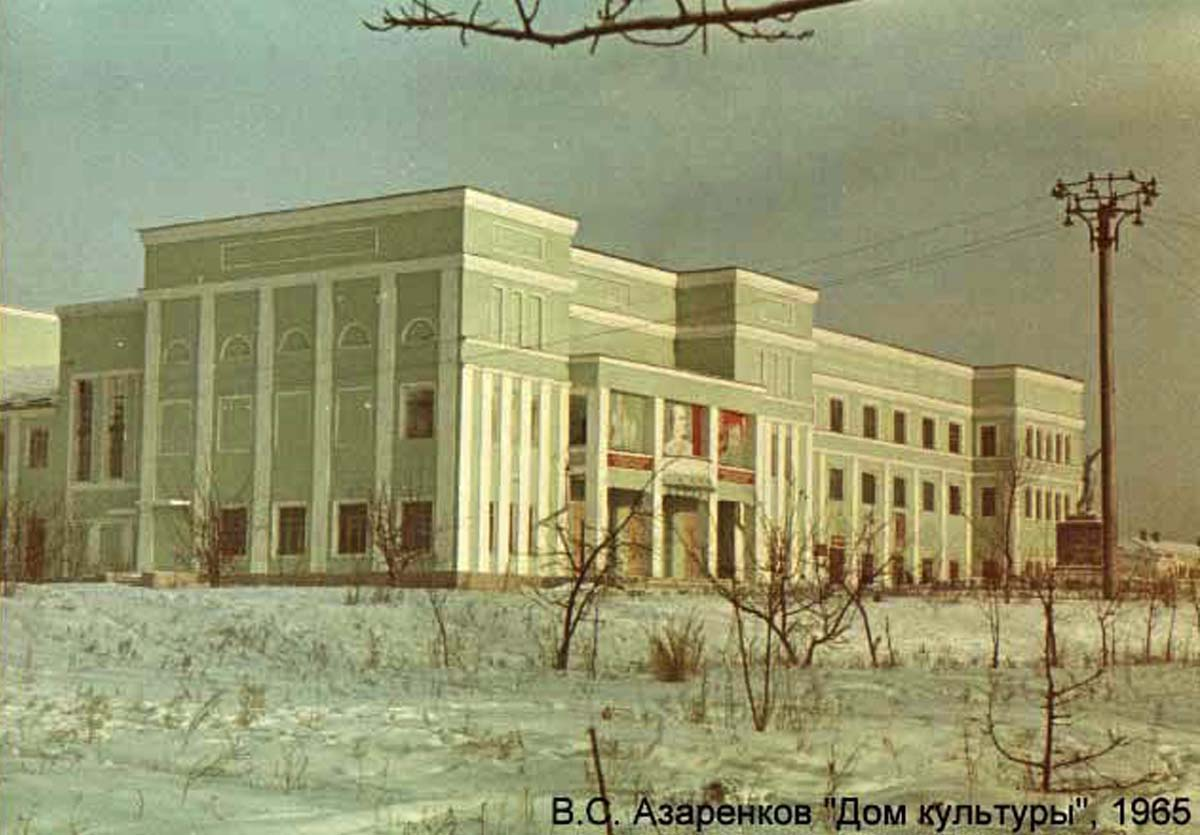 Abakan. House of Culture, 1965
