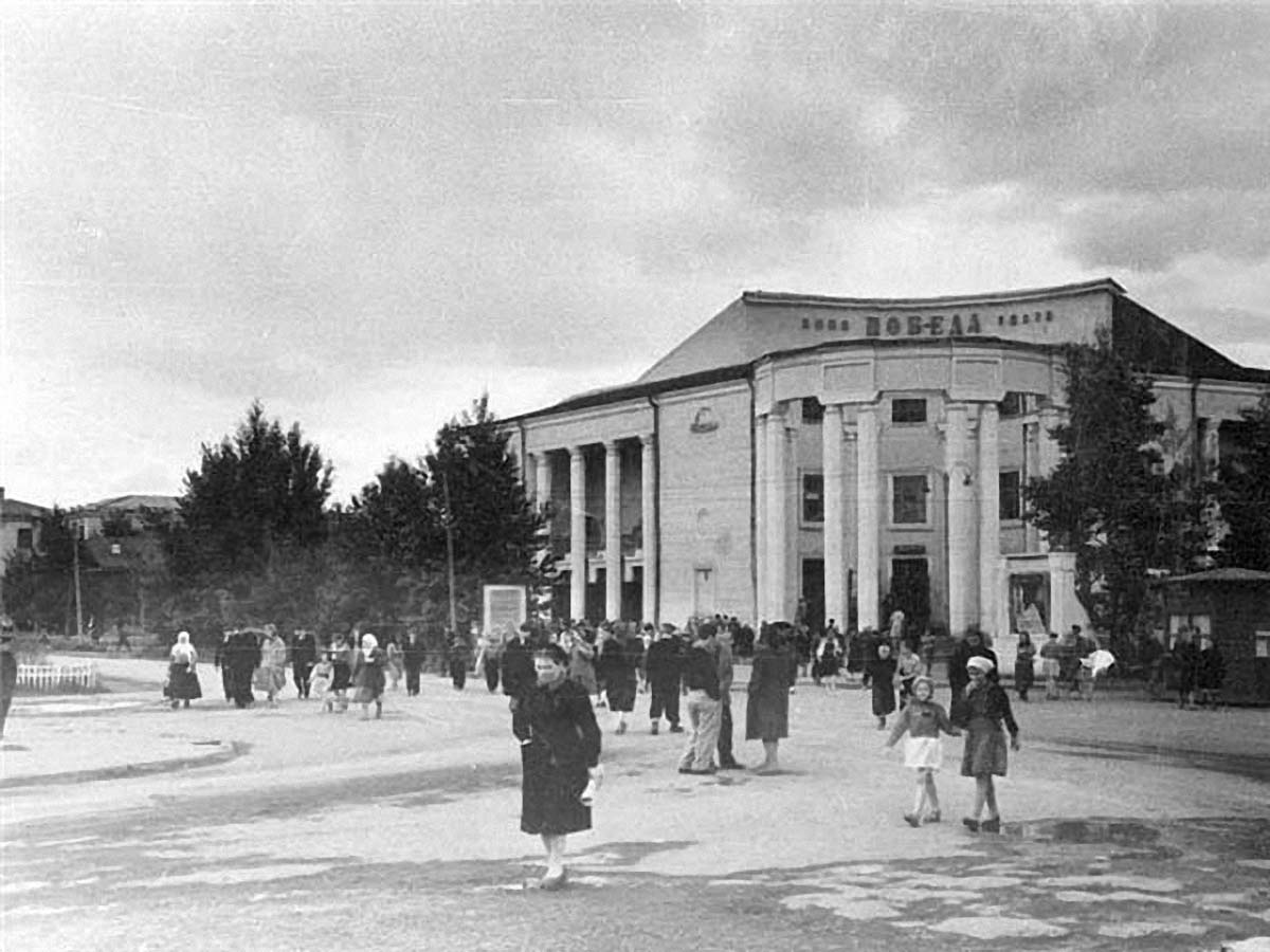 Abakan. Movie theater 'Victory'