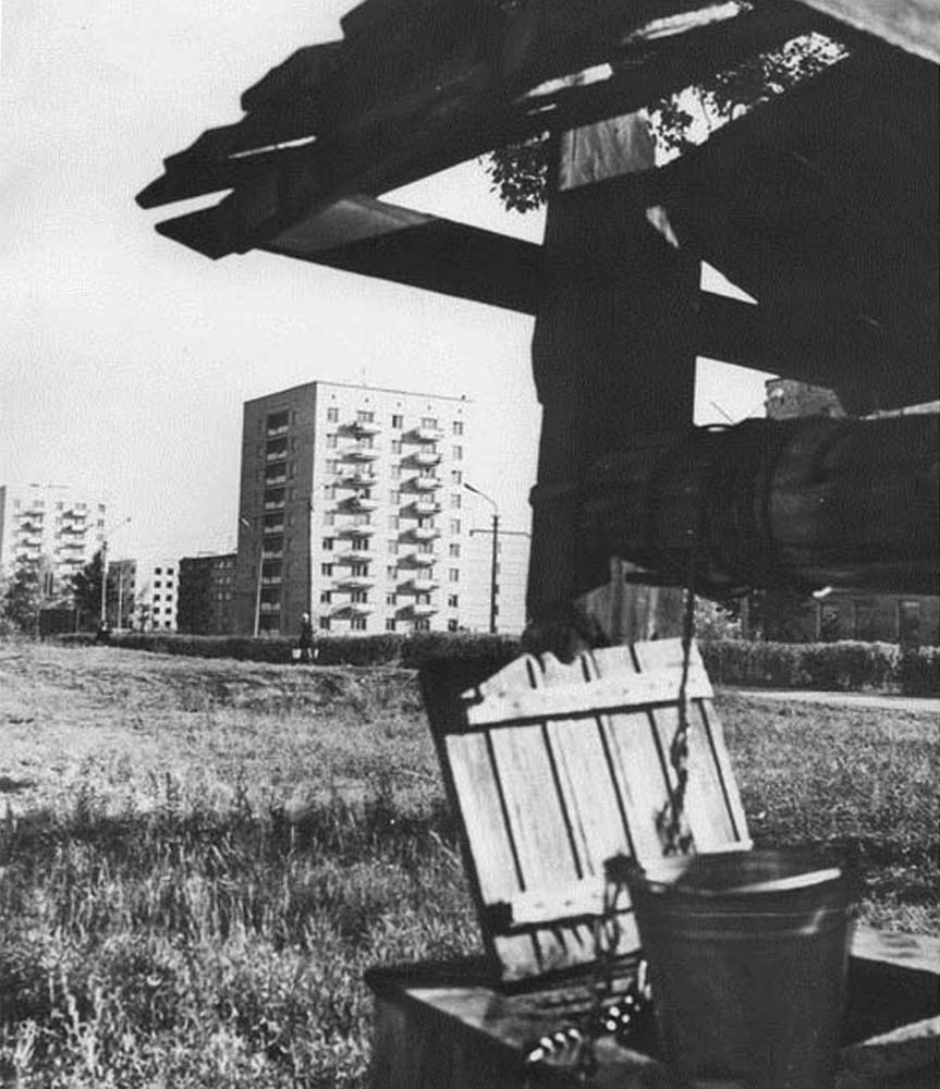 Abakan. The contrasts of the city, 1979