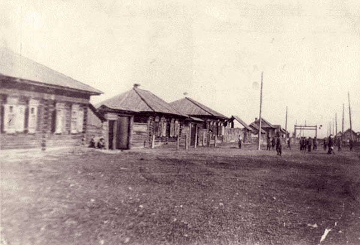 Abakan. Oktyabrskaya Street in 1920th