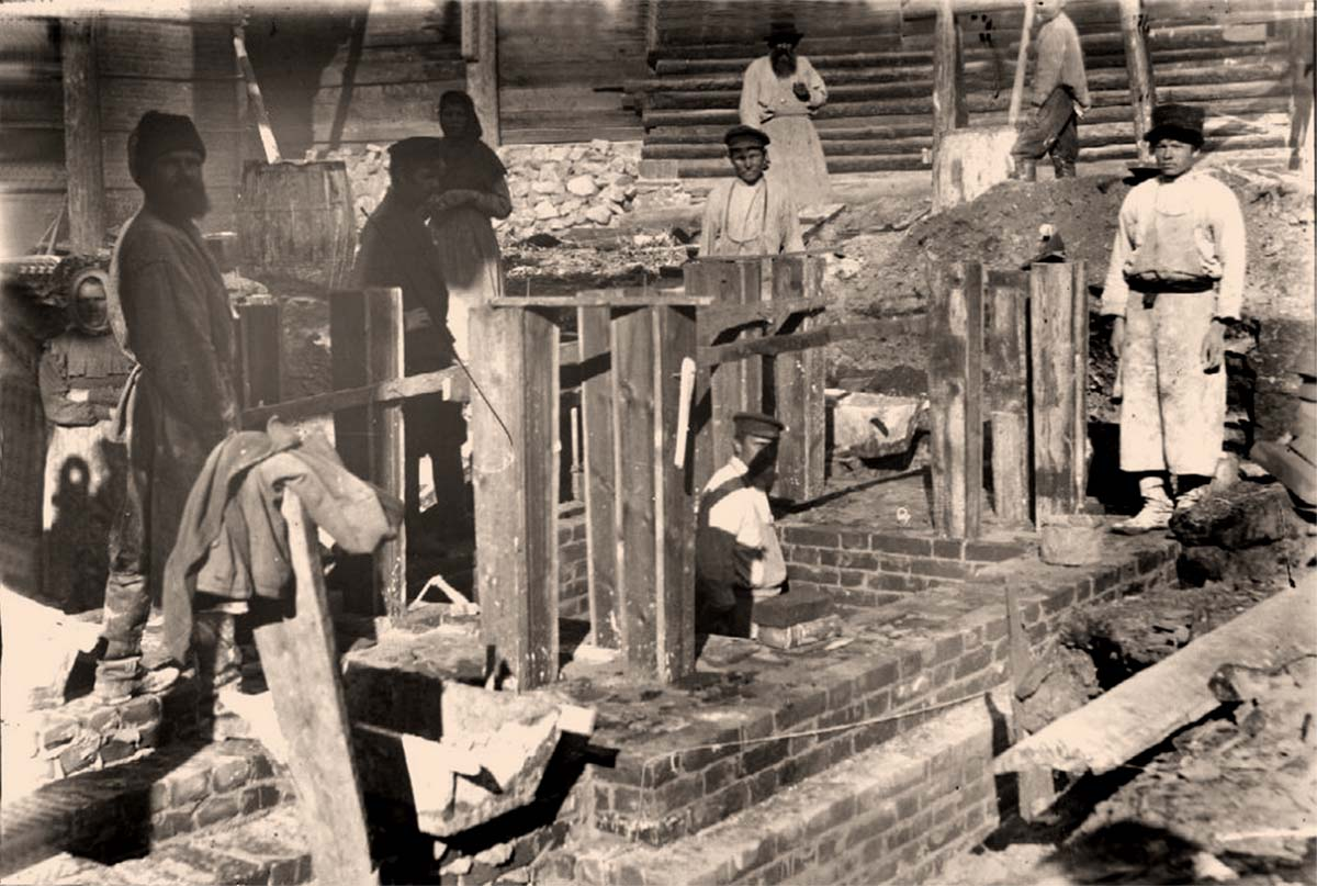 Abaza. Construction