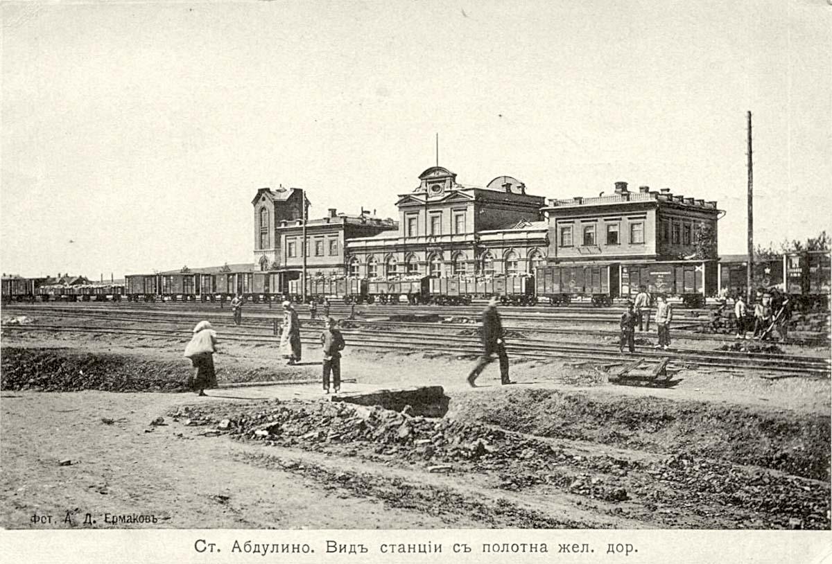 Abdulino. Railway Station