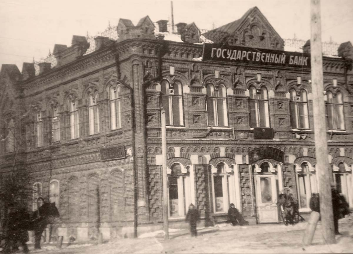 Achinsk. House of merchant Kruglihin