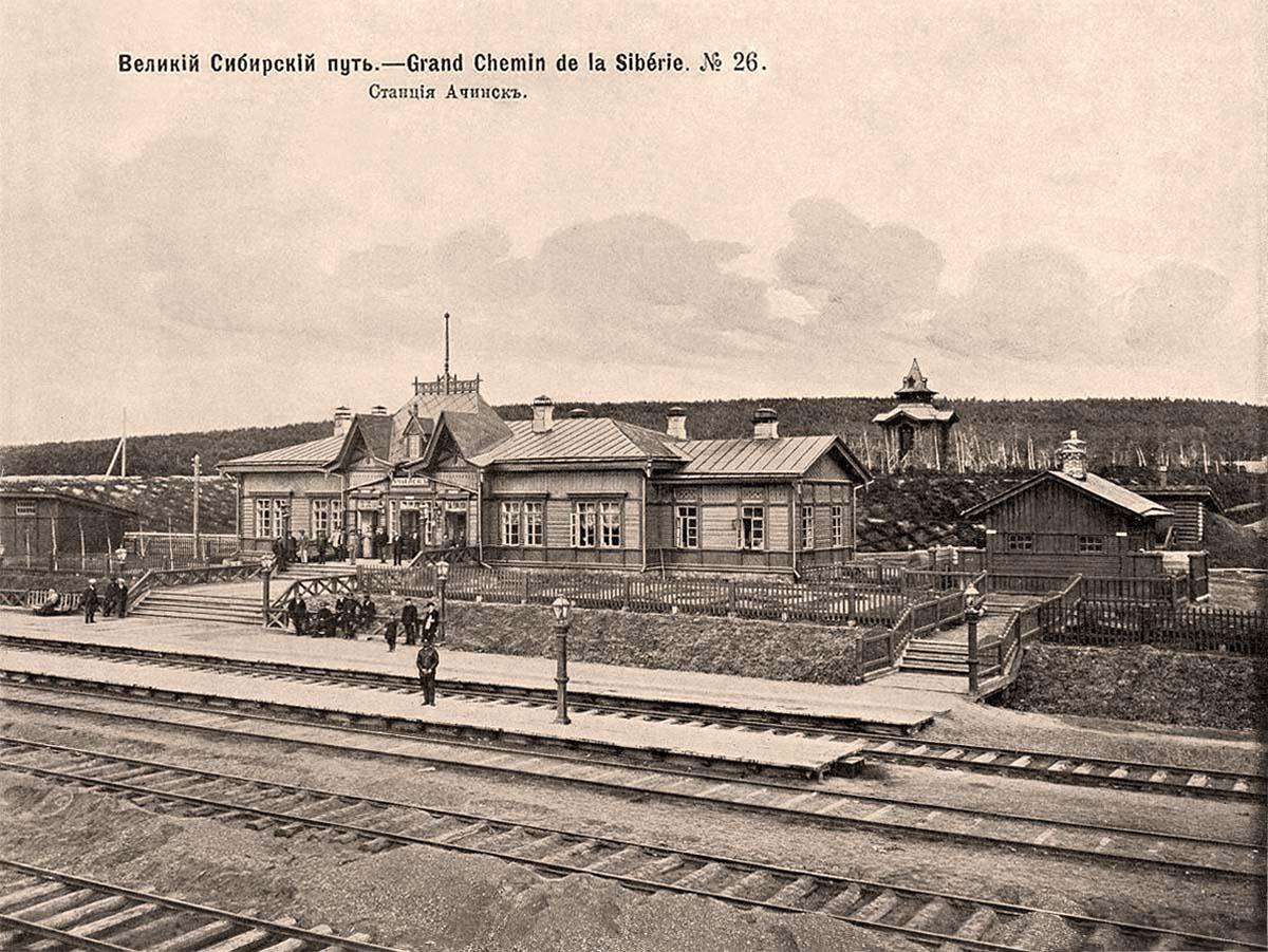 Achinsk. Railway station