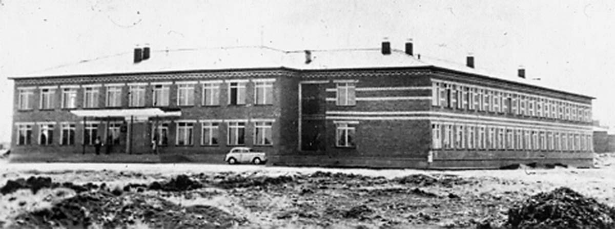 Adygeysk. Middle School №1