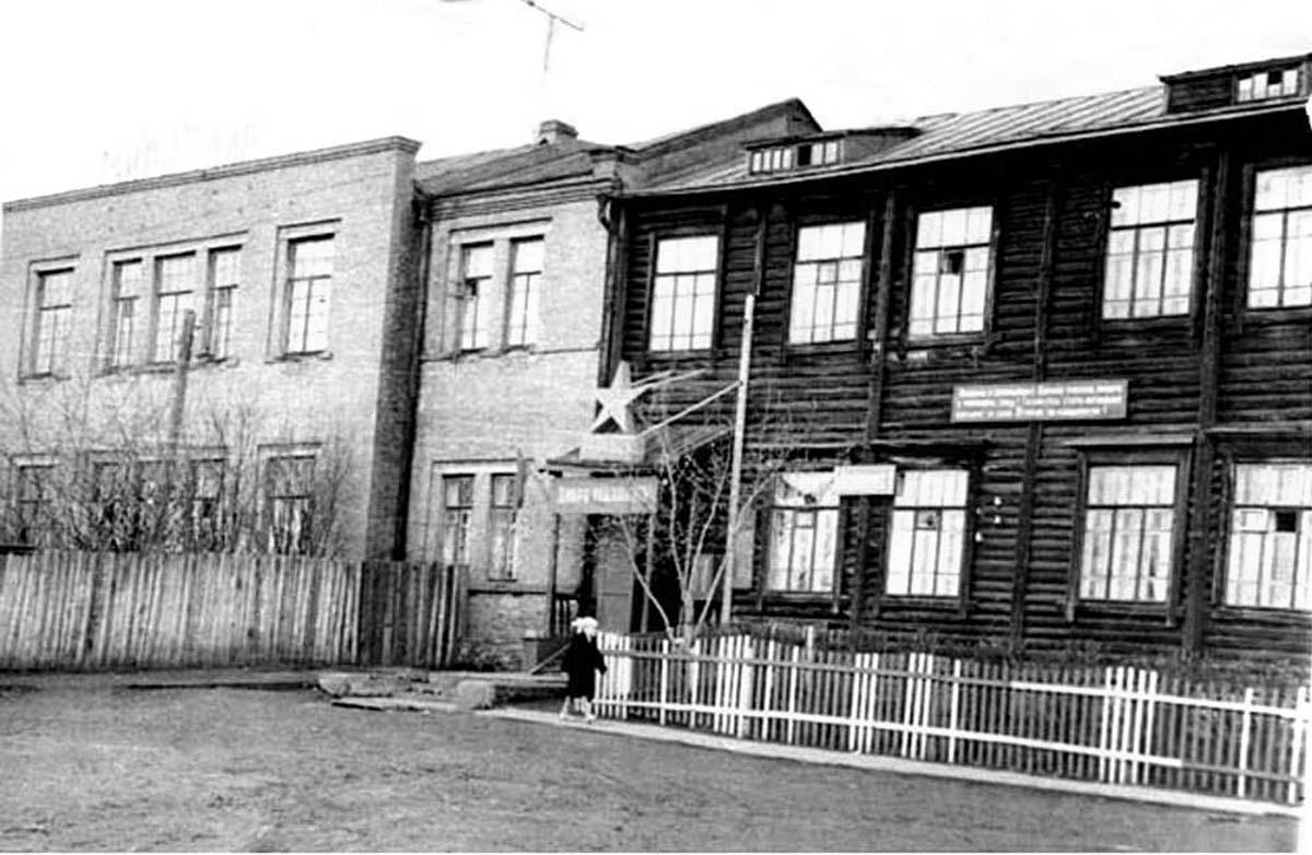 Agryz. The school building №76