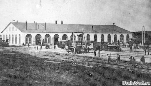Alapayevsk. Depot, 1896
