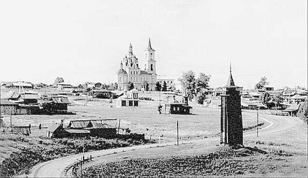 Alapayevsk. Panorama of the city, circa 1900