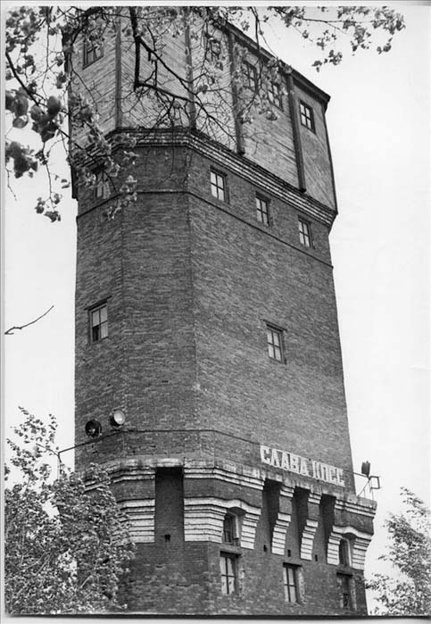 Alapayevsk. Water Tower