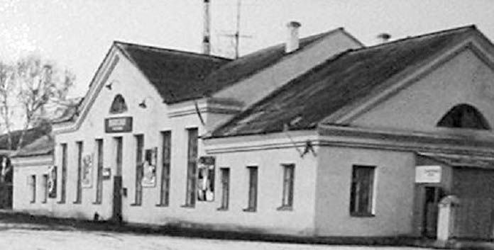 Alapayevsk. Railway Station
