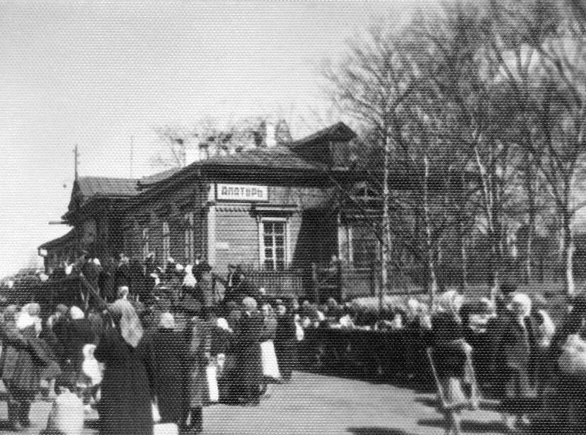 Alatyr. Railway Station