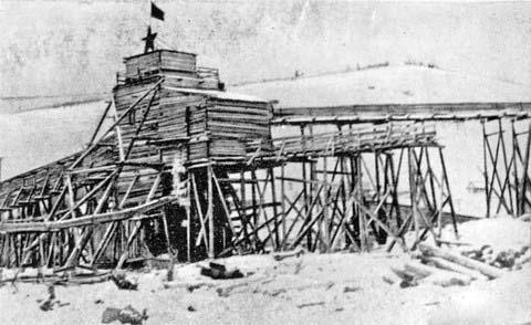 Aldan. Mine is named after Alexander Kosarev