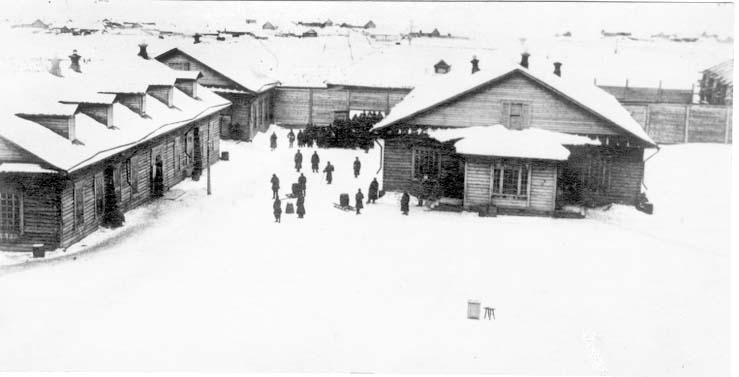 Alexandrovsk-Sakhalinsky. Prison