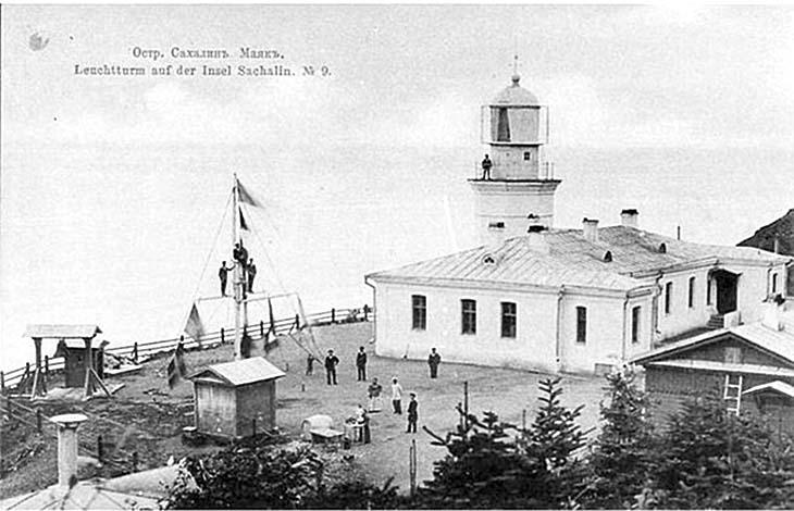 Alexandrovsk-Sakhalinsky. Lighthouse Zhonkier, 1903