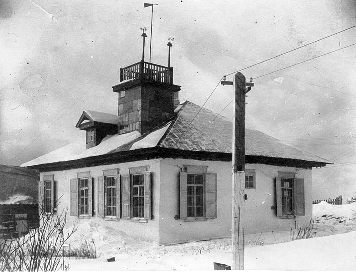 Alexandrovsk-Sakhalinsky. Meteorological station, circa 1930