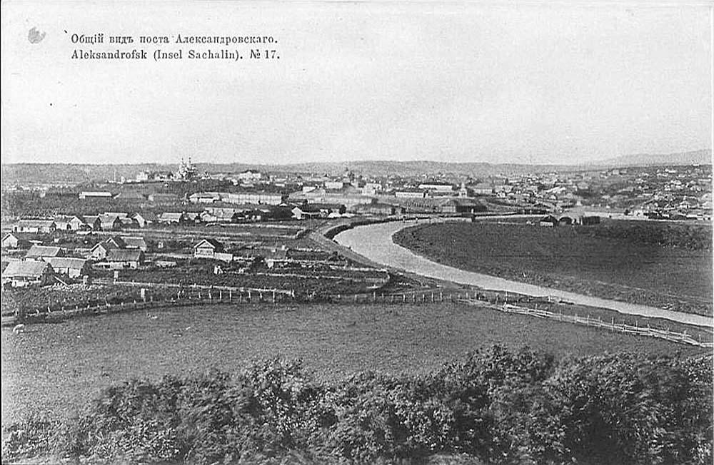 Alexandrovsk-Sakhalinsky. Outpost Alexandrovsky, circa 1900