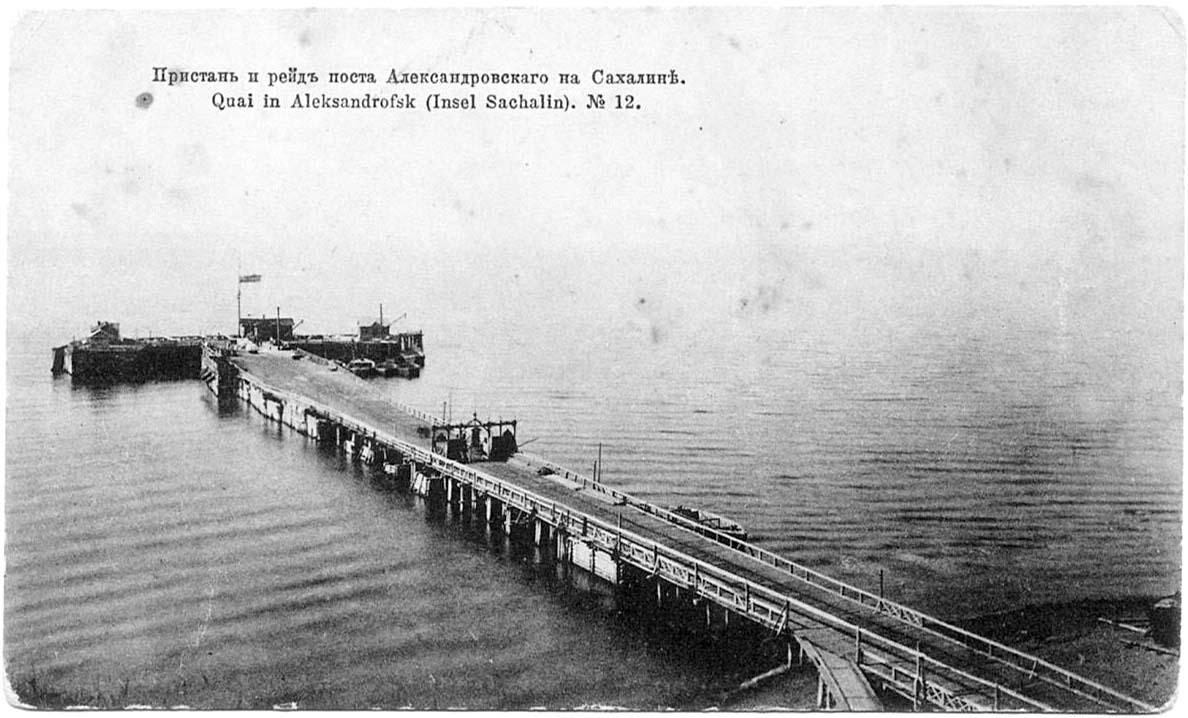 Alexandrovsk-Sakhalinsky. Pier and raid of outpost Alexandrovsky, circa 1900