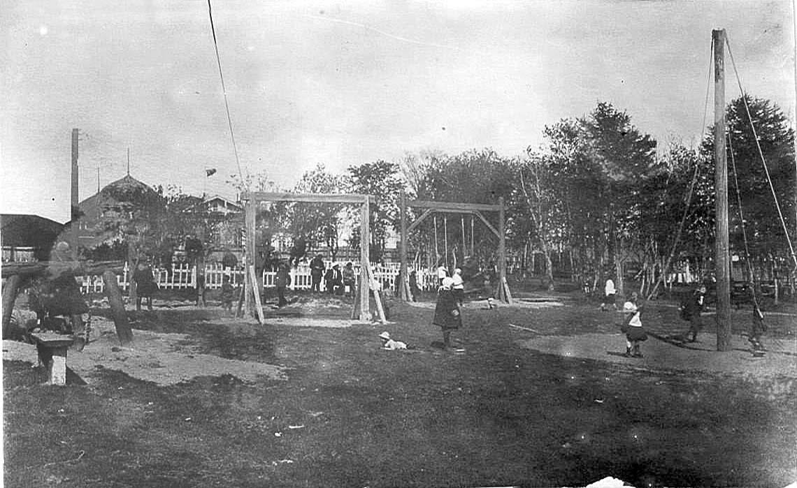 Alexandrovsk-Sakhalinsky. In the city park, circa 1930