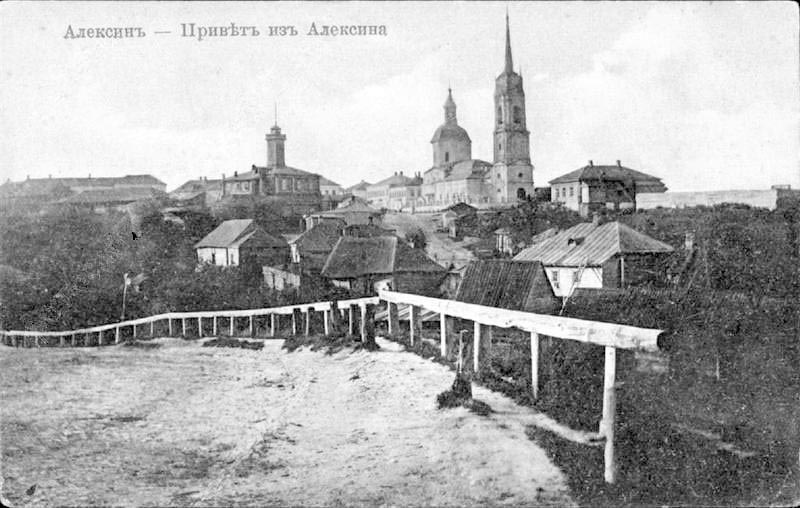 Aleksin. Panorama of the city