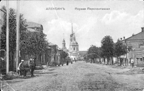 Aleksin. The First Promising Street