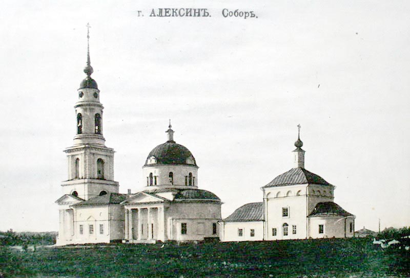 Aleksin. Cathedral