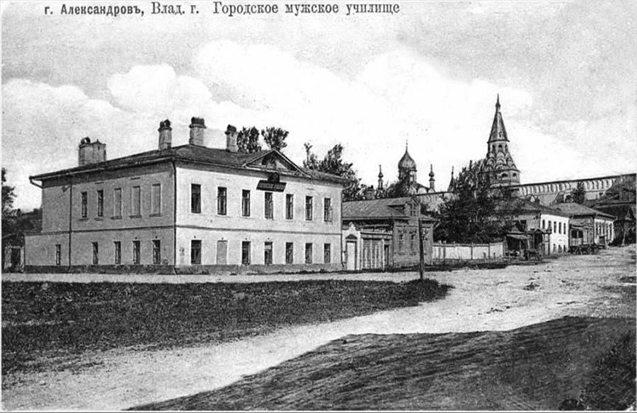Alexandrov. Urban male college