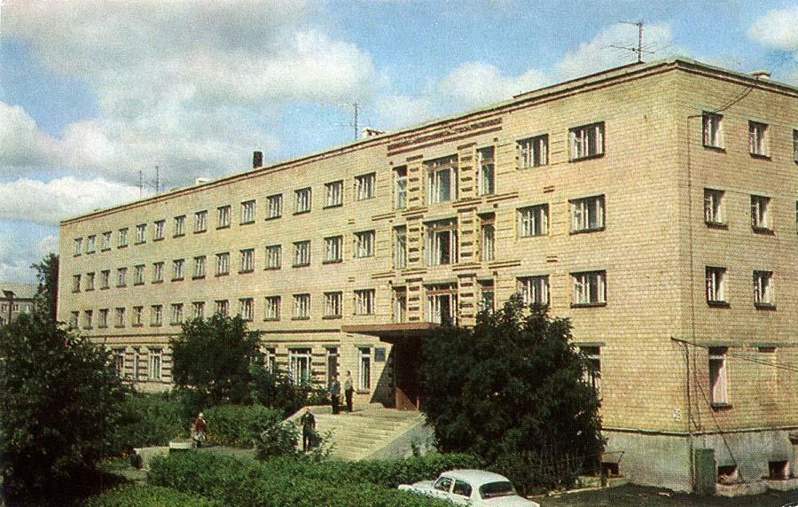 Alexandrov. Hotel 'Alexandrov', 1976