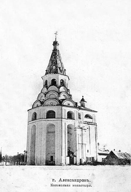 Alexandrov. Bell tower of monastery