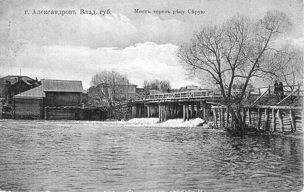 Alexandrov. Bridge on the River Grey