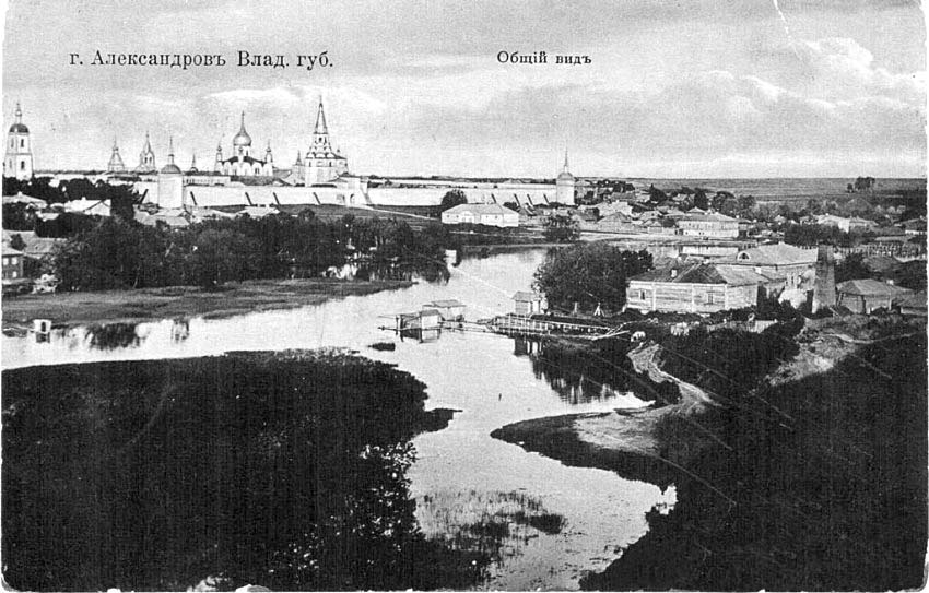 Alexandrov. Panorama of the city