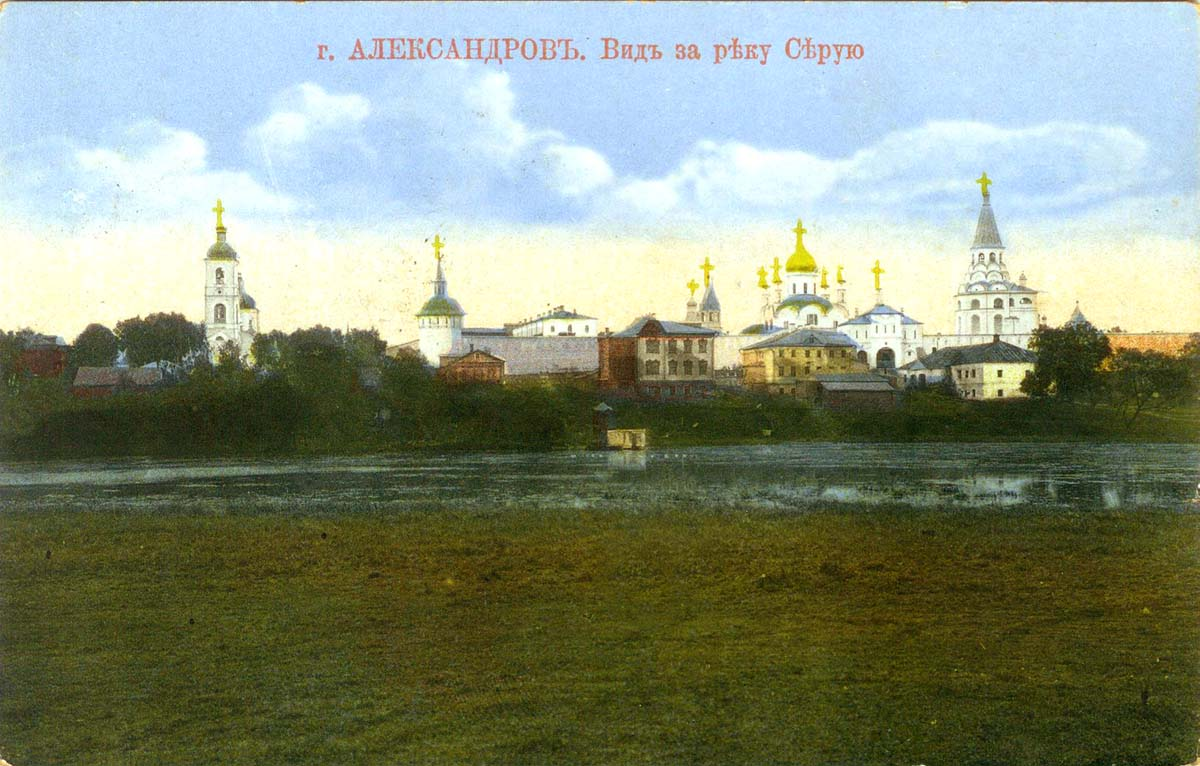 Alexandrov. Panorama of Grey River