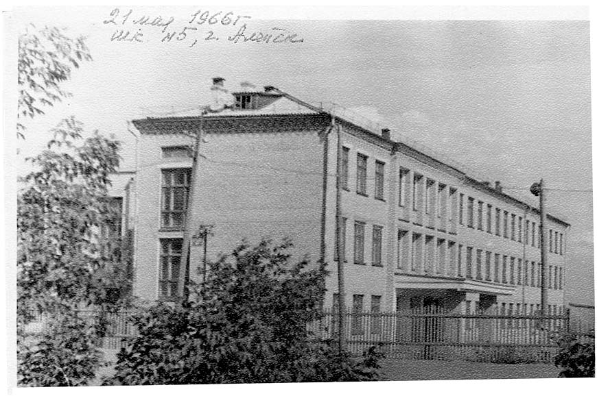 Aleysk. School №5, May 21, 1966