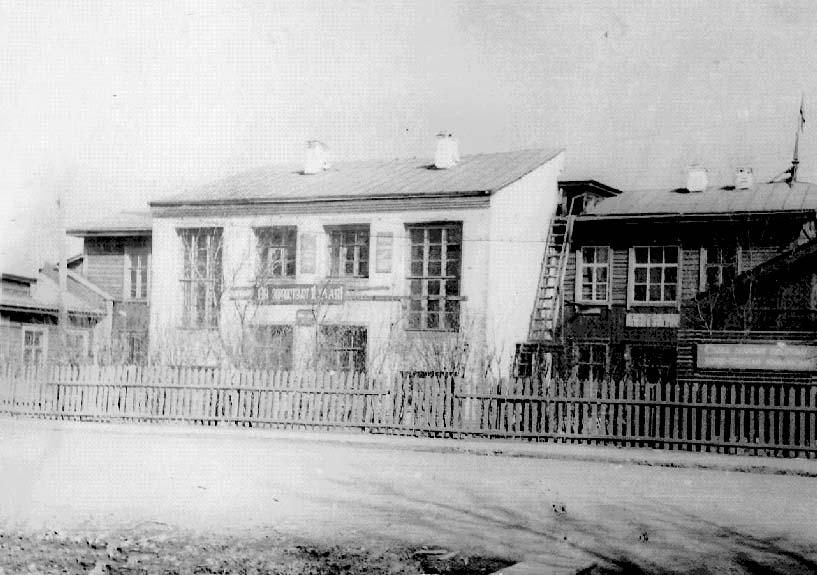 Alzamay. School № 5