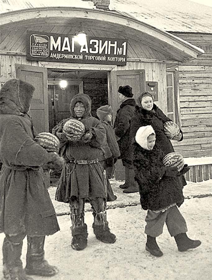 Amderma. Shop, 1952