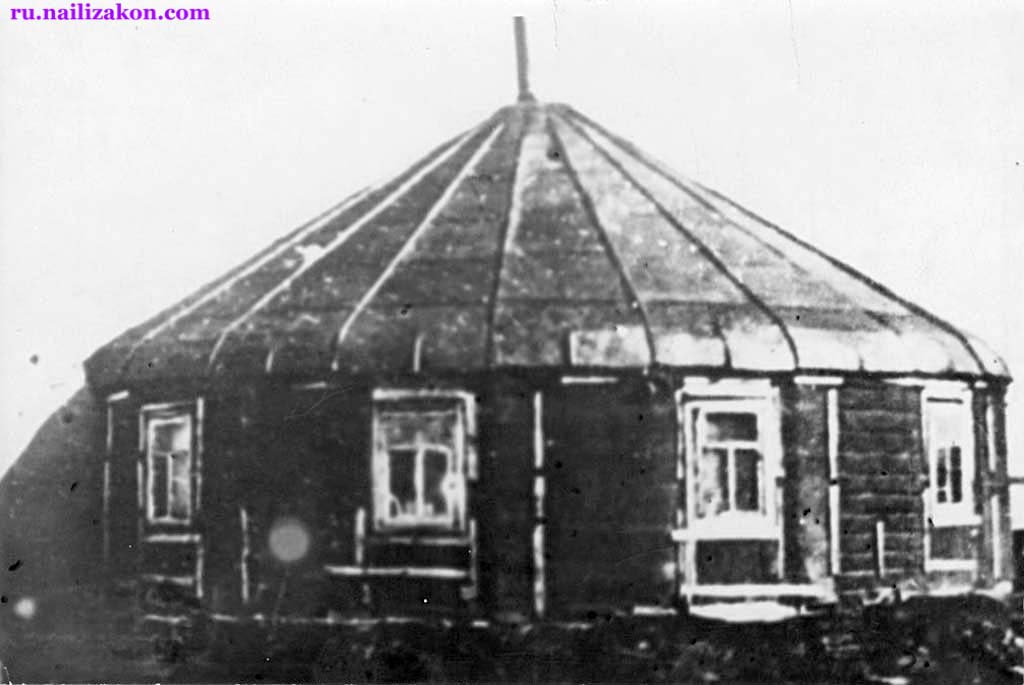 Anadyr. House of Svinyin