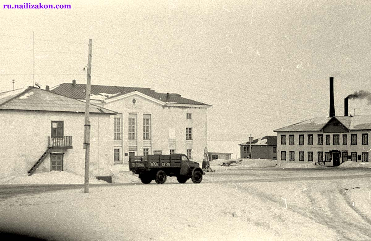 Anadyr. The Square, 1960s