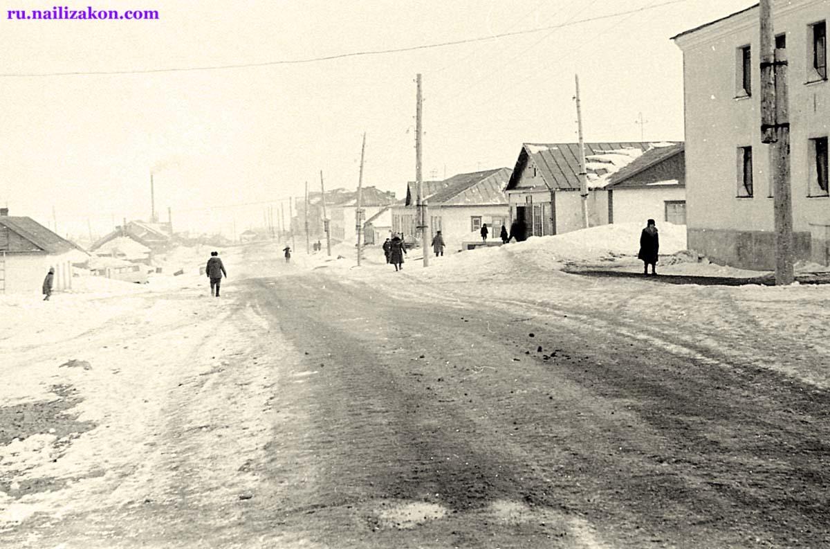 Anadyr. Lenin Street, 1960s