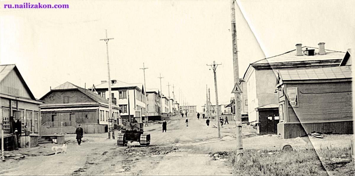 Anadyr. Otke Street, 1960s