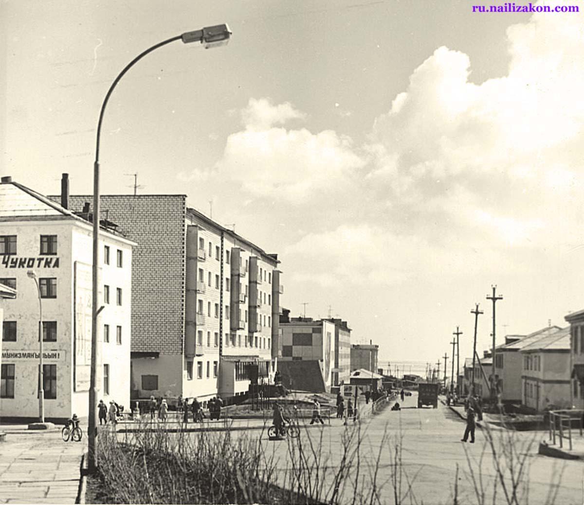 Anadyr. Otke Street, 1985