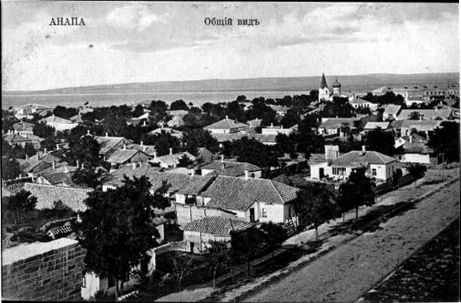 Anapa. Panorama of the city
