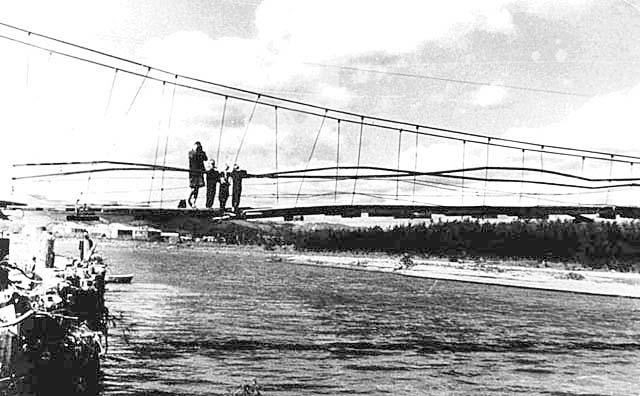 Aniva. Suspension bridge