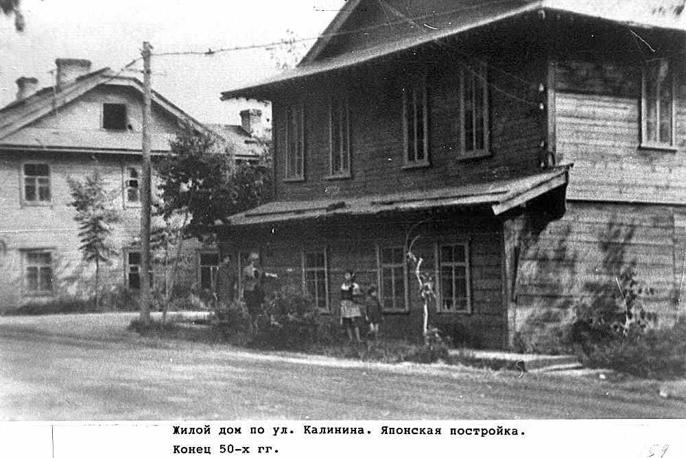 Aniva. Kalinin street
