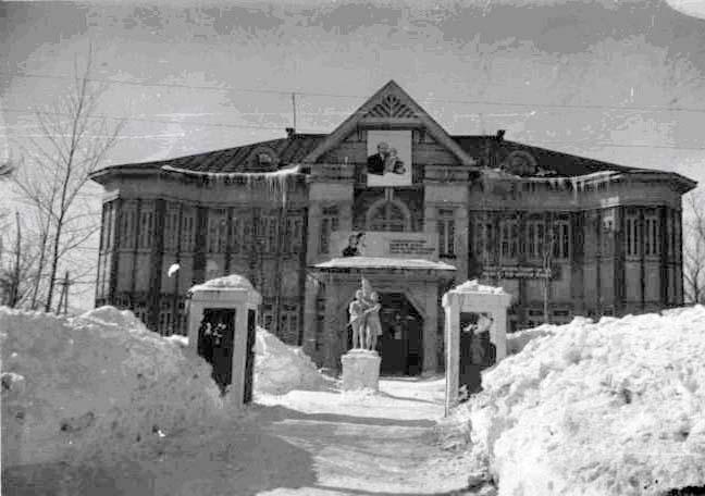 Aniva. The eight-year school