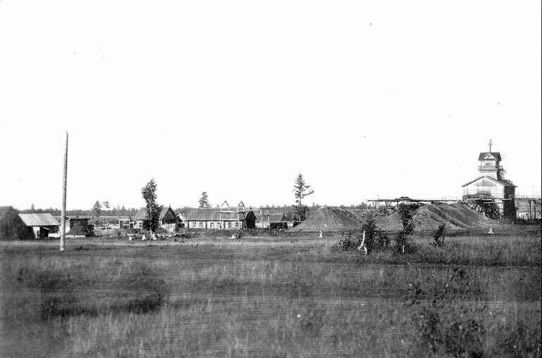 Anzhero-Sudzhensk. Panorama of Collieries, 1908