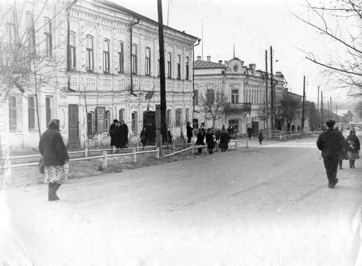 Ardatov. Panorama of the city