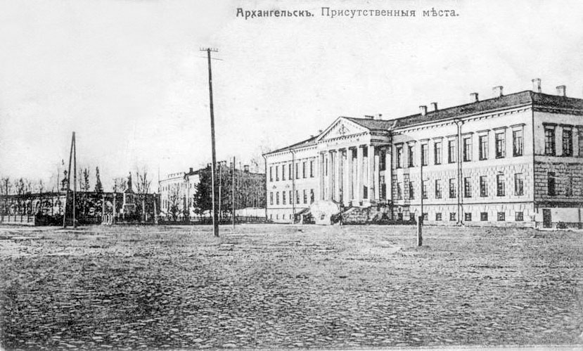 Arkhangelsk. State Provincial Government Office