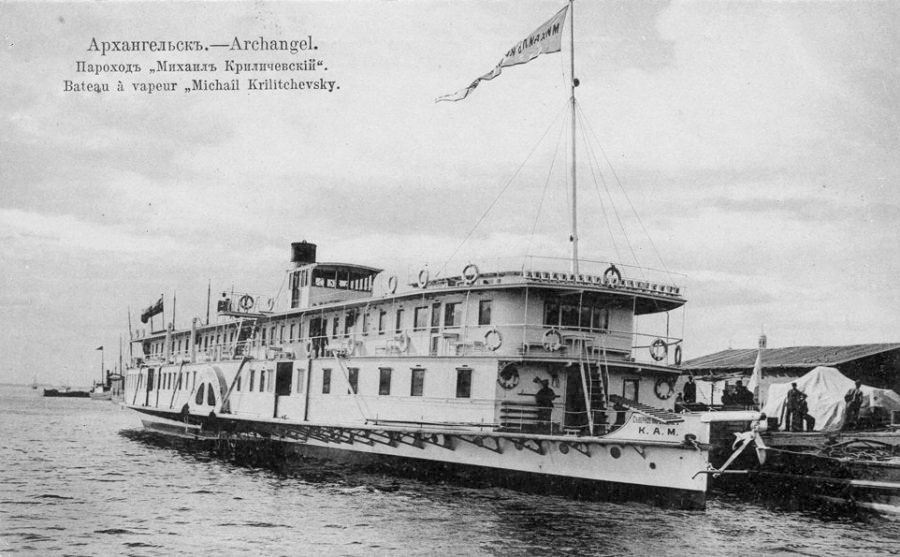Arkhangelsk. Steamer 'Mikhail Krilichevsky'
