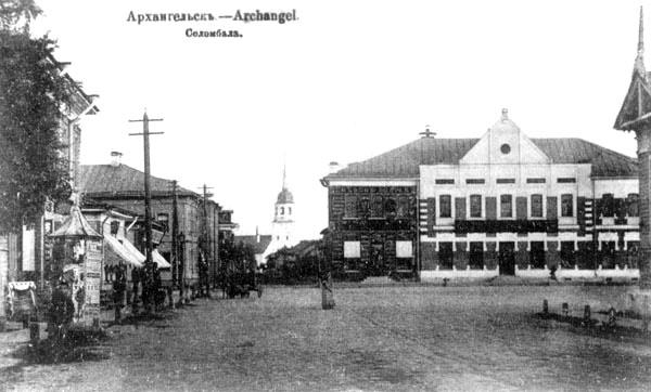 Arkhangelsk. Solombala