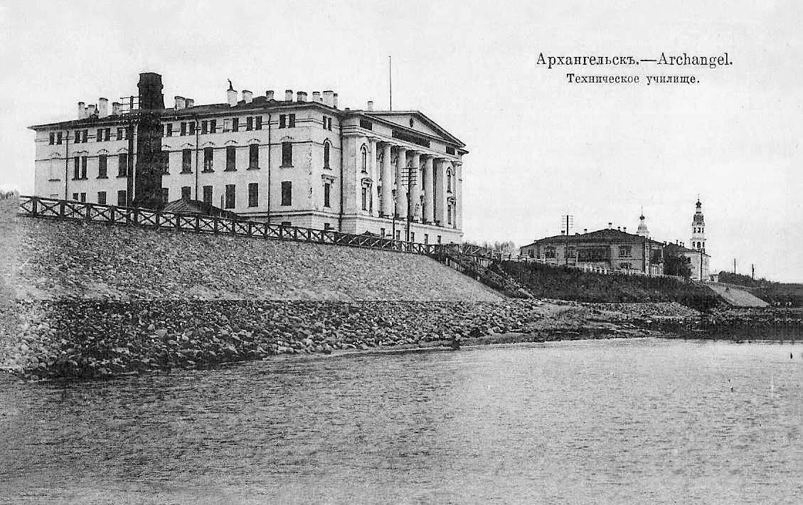 Arkhangelsk. Technical school