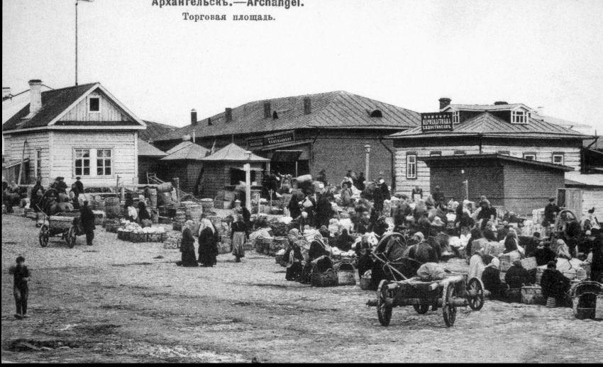Arkhangelsk. Marketplace